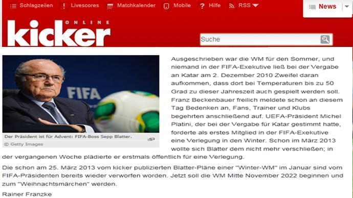 كيكر تكشف تفاصيل مونديال 2022
