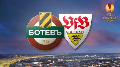 شتوتجارت يواجه بوتوف البلغاري في الدوري الأوروبي