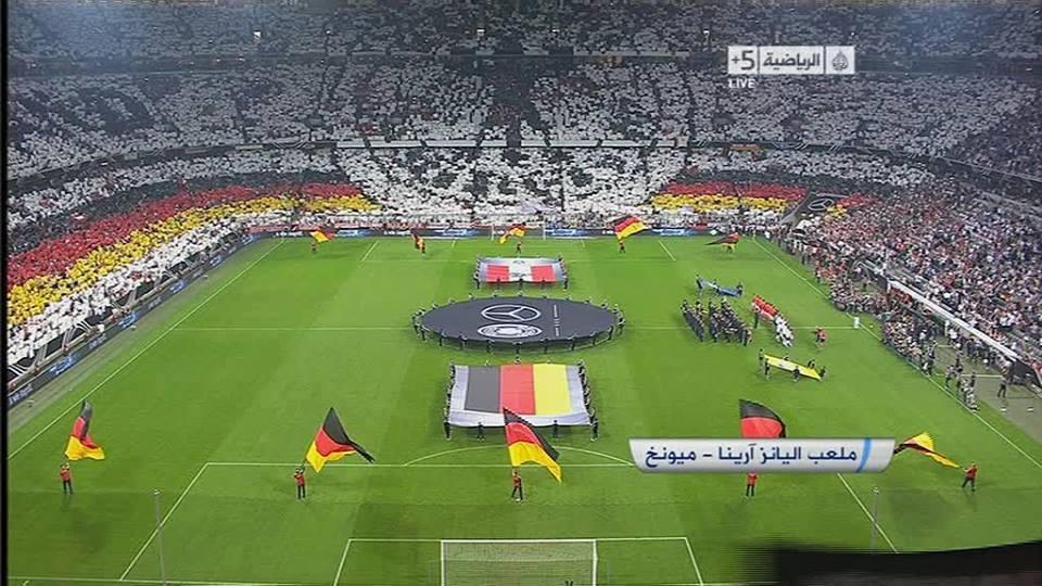 جماهير ألمانيا في ملعب الآليانز أرينا2