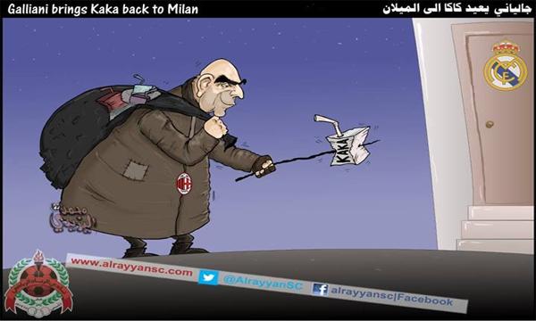 كاريكاتور انتقال كاكا لميلان