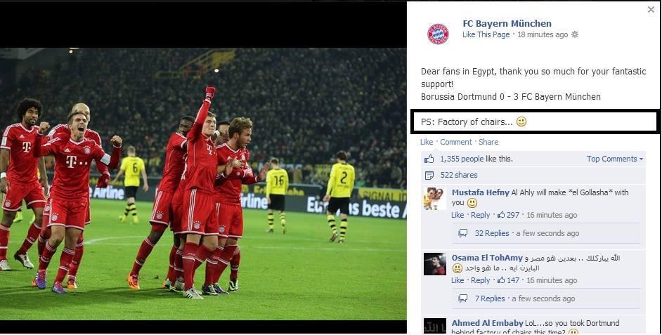 بايرن يسخر من دورتموند على الطريقة المصرية