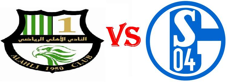 مباراة ودية بين الأهلي وشالكة بالشهر المقبل